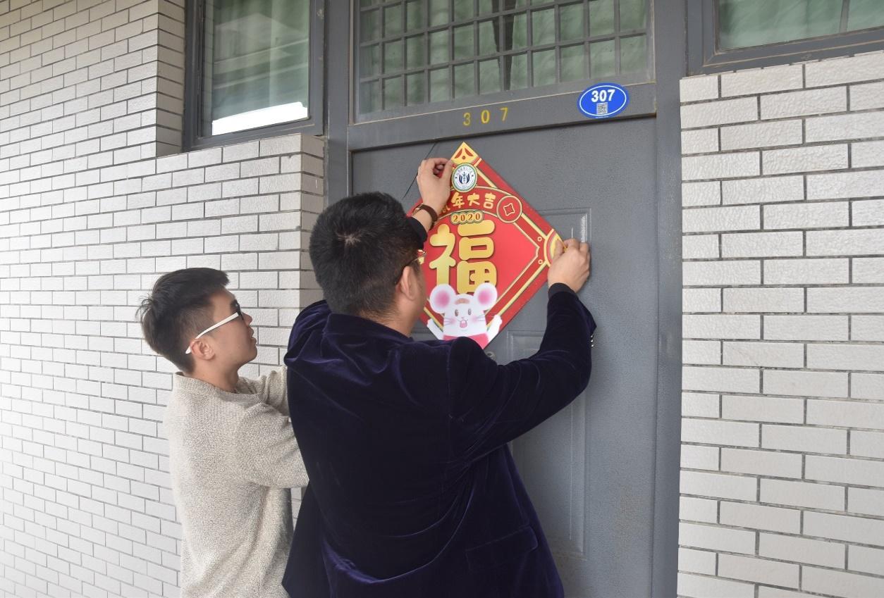 福大实验预约系统_学院慰问寒假留校学生